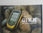 集思宝GoU G190专业GPS户外手持定位语音导
