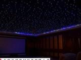 天津星光顶模块 满天星 光纤灯 天津星空顶 星空吊顶