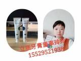 淘米董事大玲玲自己的微营销经验技巧ts皮裤女皇希芸立质牙膏