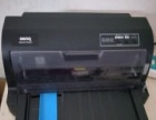 明基sk570针式打印机,快递单打印机