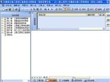 超人路橋資料軟件5.6 交通部公路工程竣工資料統一用表