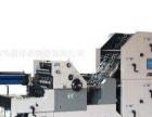 胶印机销售 维修