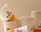 联盛纸杯印刷厂-抽纸盒、广告纸杯、手提袋、画册设计