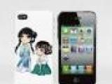 new打造中国风汉朝 复古系列 苹果手机保护套,iPhone 4
