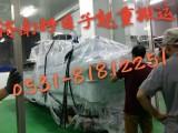 济南工厂设备搬运 济南工厂设备起重 工厂设备吊装 好日子搬运