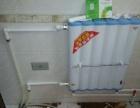 专业维修太阳能,网购安装,改水等