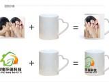 杭州暖场活动个性DIY马克杯出租包材料人工免费上门服务