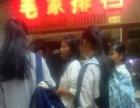 嵩明 杨林海源学院篮球场美食城 酒楼餐饮 商业街卖场