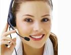 欢迎进入 容声燃气灶(沈阳各点)售后服务+网站咨询电话