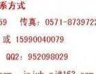 杭州淘宝培训学校