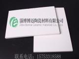 博迈陶瓷供应H8-25mm耐磨氧化铝陶瓷衬板