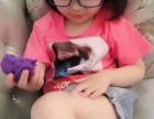 手机眼镜保护视力健康