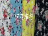 75D复合丝雪纺印花 全透白色蓝色黄色宝蓝色底碎花叶子服装布料