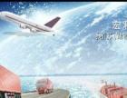 (中方)至全国各地物流 专业整车及大小货物运输 设备托运