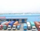 货运物流 承接全国整车零担、长途搬家、行李托运