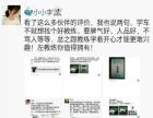 徐州交通局驾校 轻松学车 便捷拿证