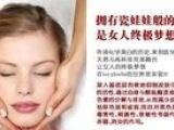 抚州广州化妆品代加工