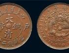 重慶私人收購羊寶 古玩古董 個人高價現金收購