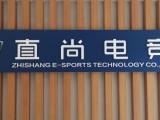 贵州贵阳凯里仁怀电竞学校在长沙雨花区
