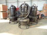 自动搅拌 渣浆泵 无堵塞 泥砂泵 高耐磨 尾矿泵 生产厂家