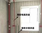 清洗地暖/壁挂炉修分水器/水电暖维修/修下水下水管