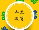 深圳大学教育管理硕士研究生考研培训