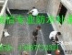 桂林诚信防水补漏,值得信赖的专业补漏 免费保修