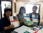 日籍外教日语,专业日语培训班,学日语服务全常德市服务全常德市