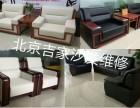 维修单位办公家具 办公沙发换皮面 大班椅维修换皮厂家