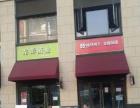 城东成熟商圈(西工大旁)龙湖开发/小区门口临街底商