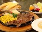 全国十大自助西餐加盟费 西部牛排怎么加盟