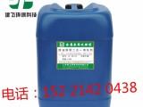 上海建飞环保科技有限公司,除油剂,多功能脱脂除油剂