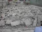 专业电镐拆除砸墙,宾馆,学校拆除,哈尔滨挖土方,挖地下室,