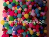 厂家供应绒球 毛毛球 彩色毛绒球 毛线球