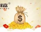 p2p网贷理财成年末投资理财首选