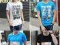 夏季男装t恤库存男式短袖t恤几块钱批发厂家一手货源男装批发