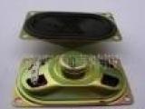 4171布边内磁多媒体扬声器喇叭、4070车载液晶电视机喇叭扬声器