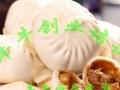 小笼包的制作方法包子肉馅素馅调馅方法特色小吃培训学校