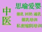 佛山催乳师 顺德催乳师 治疗石头奶 乳腺炎 乳腺增生 妇科病