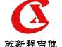 天津苏新程吉他10年的吉他培训经验8年品牌创立正规教学