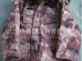 防寒 棉衣07 荒漠迷彩 作训大衣 有里有面 双层保暖