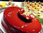 皇冠蛋糕店加盟免费培训技术还赠送设备