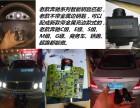 福田区奔驰汽车智能钥匙匹配步骤,专业高档汽车钥匙匹配方案