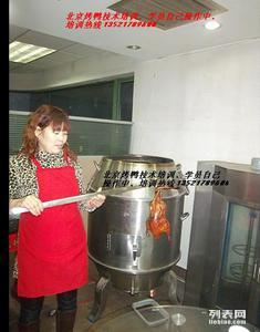 秘制北京烤鸭ks独特的配方独特的配料vs北京吊炉烤鸭技术