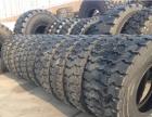 徐州厂家全国批发工程机械轮胎13.00-24花纹深度24标准