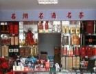 芜湖鸠江高价回收茅台酒回收五粮液回收高档礼品名酒