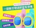 深圳智能手表厂家/WI-FI智能定位手表/一件代发