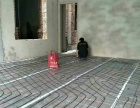 关中大宇碳纤维发热线地暖电地暖安装 智能电采暖系统