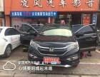 枣庄凌风汽车音响改装 汽车隔音改装 全车隔音升级
