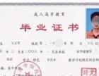 教育改革在即,湖南高校成考火速报考中
